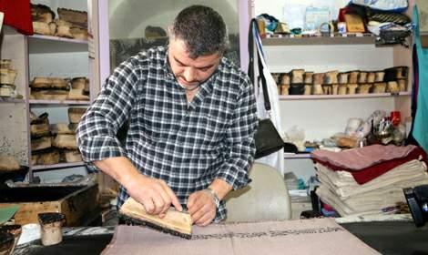 600 yıllık motifler, Tokat yazmasında yaşatılıyor