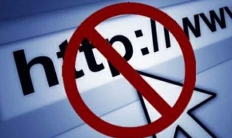 Yurtdışı kaynaklı 6 yasadışı bahis sitesine erişim engeli