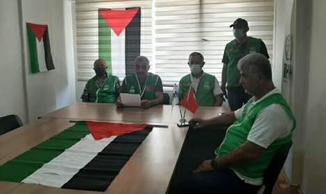 Tokat İHH'dan, Mescid-i Aksa basın açıklaması
