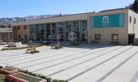 Osmanlı'nın tartı ve ölçü aletleri, Şehir Müzesi'nin gözdesi